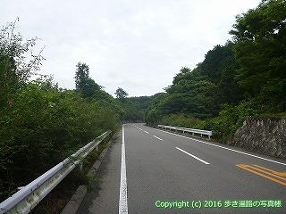 88-157香川県さぬき市