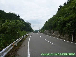 88-158香川県さぬき市