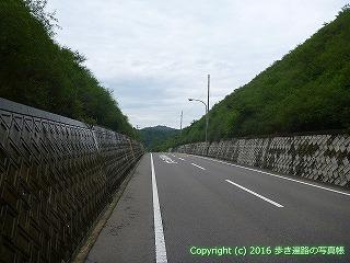 88-159香川県さぬき市