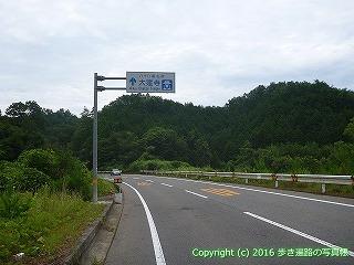 88-161香川県さぬき市