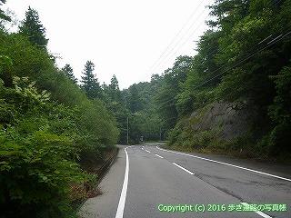 88-163香川県さぬき市