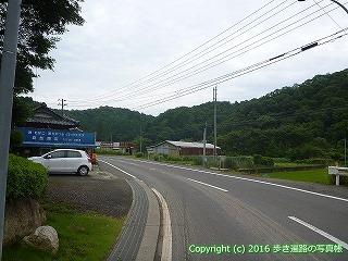 88-170香川県さぬき市