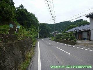 88-171香川県さぬき市