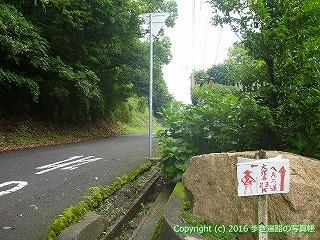 88-173香川県さぬき市
