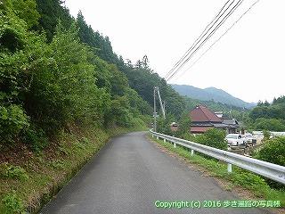 88-179香川県さぬき市