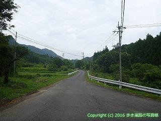 88-180香川県さぬき市