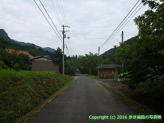 88-185香川県さぬき市