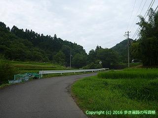 88-188香川県さぬき市