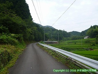 88-190香川県さぬき市