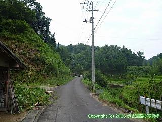 88-191香川県さぬき市