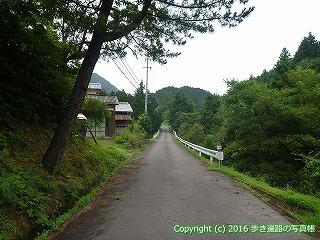 88-193香川県さぬき市
