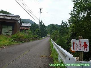 88-194香川県さぬき市