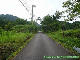 88-196香川県さぬき市