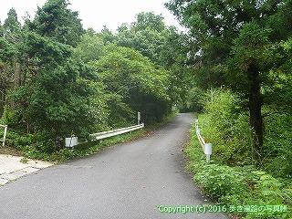 88-201香川県さぬき市