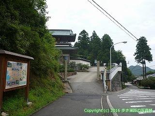 88-203香川県さぬき市