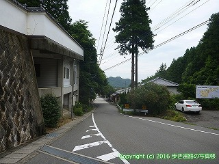 88-205香川県さぬき市