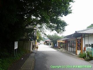 88-206香川県さぬき市