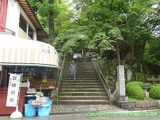 88-209香川県さぬき市