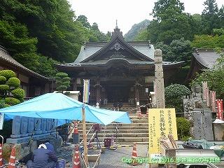88-212香川県さぬき市