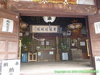 88-214香川県さぬき市