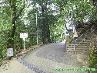 88-215香川県さぬき市
