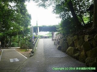 88-216香川県さぬき市