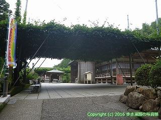 88-217香川県さぬき市