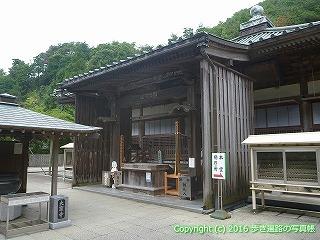88-218香川県さぬき市