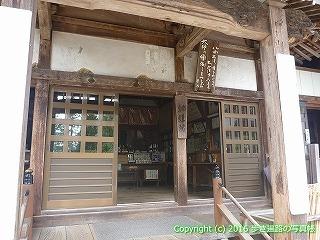 88-221香川県さぬき市