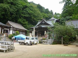 88-222香川県さぬき市
