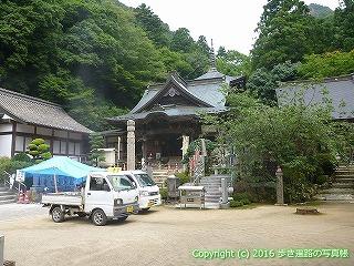 88-223香川県さぬき市