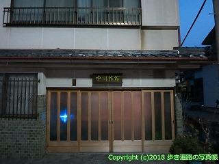 9001-001和歌山県九度山町・高野町