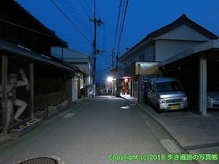 9001-002和歌山県九度山町・高野町