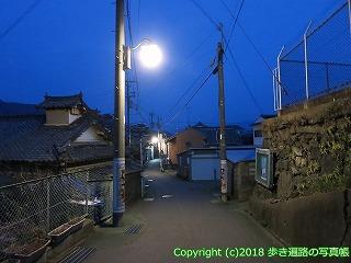 9001-003和歌山県九度山町・高野町