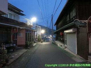 9001-005和歌山県九度山町・高野町