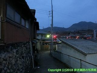 9001-006和歌山県九度山町・高野町