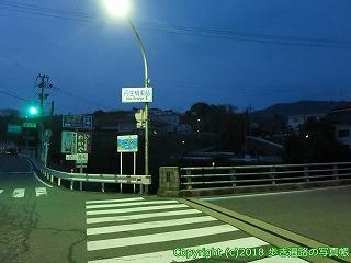 9001-007和歌山県九度山町・高野町