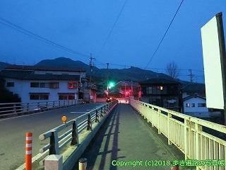 9001-008和歌山県九度山町・高野町