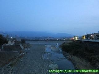 9001-009和歌山県九度山町・高野町