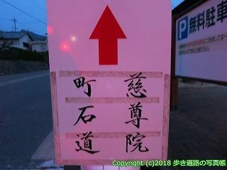 9001-010和歌山県九度山町・高野町