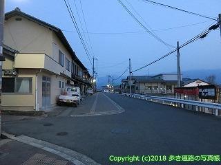 9001-011和歌山県九度山町・高野町