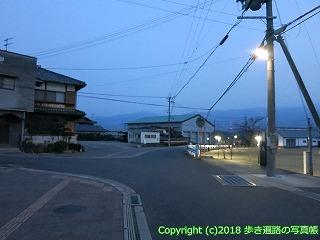 9001-012和歌山県九度山町・高野町