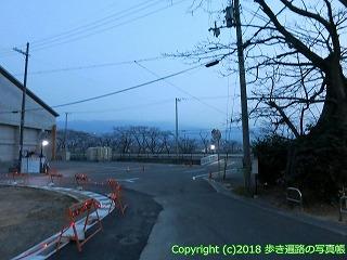 9001-013和歌山県九度山町・高野町