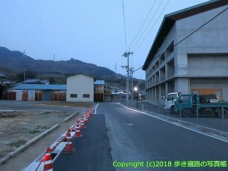 9001-014和歌山県九度山町・高野町