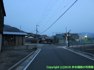9001-015和歌山県九度山町・高野町