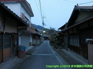 9001-016和歌山県九度山町・高野町