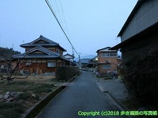 9001-017和歌山県九度山町・高野町