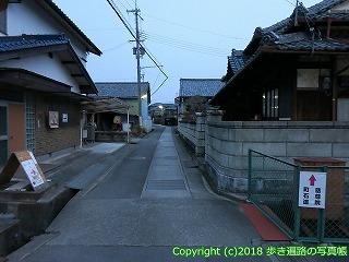 9001-018和歌山県九度山町・高野町