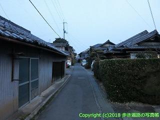 9001-019和歌山県九度山町・高野町