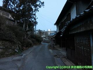 9001-020和歌山県九度山町・高野町